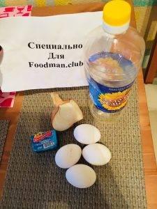 Яичница с кусочками сыра и лука - 0
