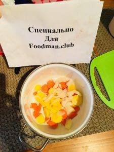 Суп со свининой и овощами - 1