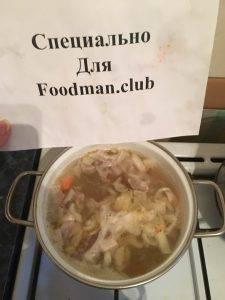 Легкий суп из свинины - 9