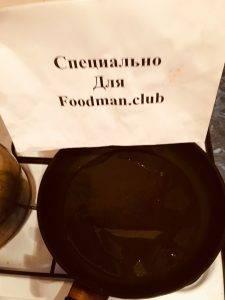 Легкий суп из свинины - 4