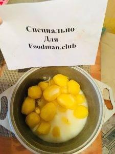 Мятая картошка с зеленью - 5