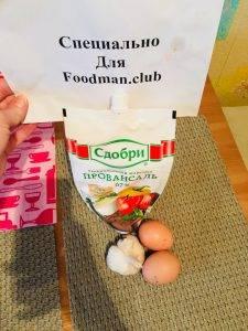 Фаршированные яйца с чесноком и майонезом - 0