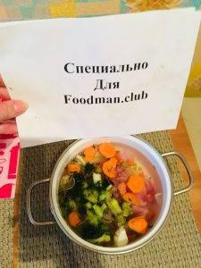 Суп со свининой и овощами - 4