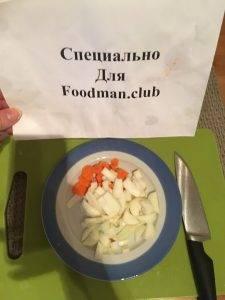 Легкий суп из свинины - 1