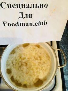 Макароны с сыром и отварным луком - 4