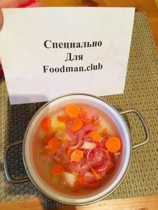 Суп со свининой и овощами - 3