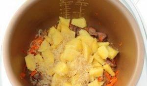 Суп из риса и свинины в мультиварке - 2