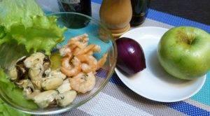 Салат из мидий и креветок с зеленым яблоком и гранатом - 0