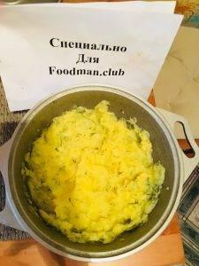 Мятая картошка с зеленью - 6