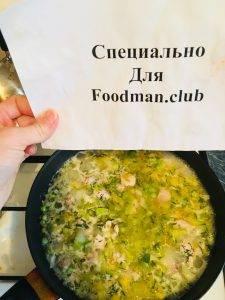 Замороженные овощи, тушеные со свининой - 4