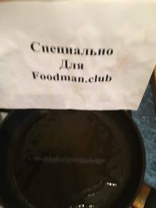 Яичница с кусочками сыра и лука - 4