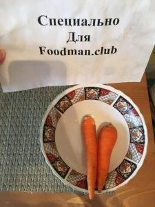 Замороженные овощи, тушеные со свининой - 1
