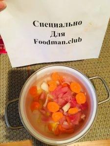 Суп со свининой и овощами - 2
