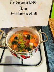 Суп со свининой и овощами - 5