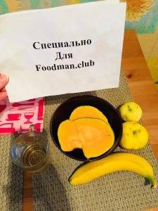 Детское пюре в микроволновке из тыквы, яблок и банана - 0