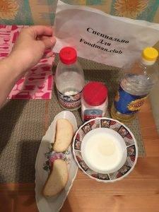 Гренки в молоке из белого хлеба - 1