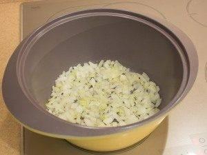 Суп с уткой, рисом и грибами - 0