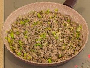 Соус из фарша с фасолью и сельдереем - 1