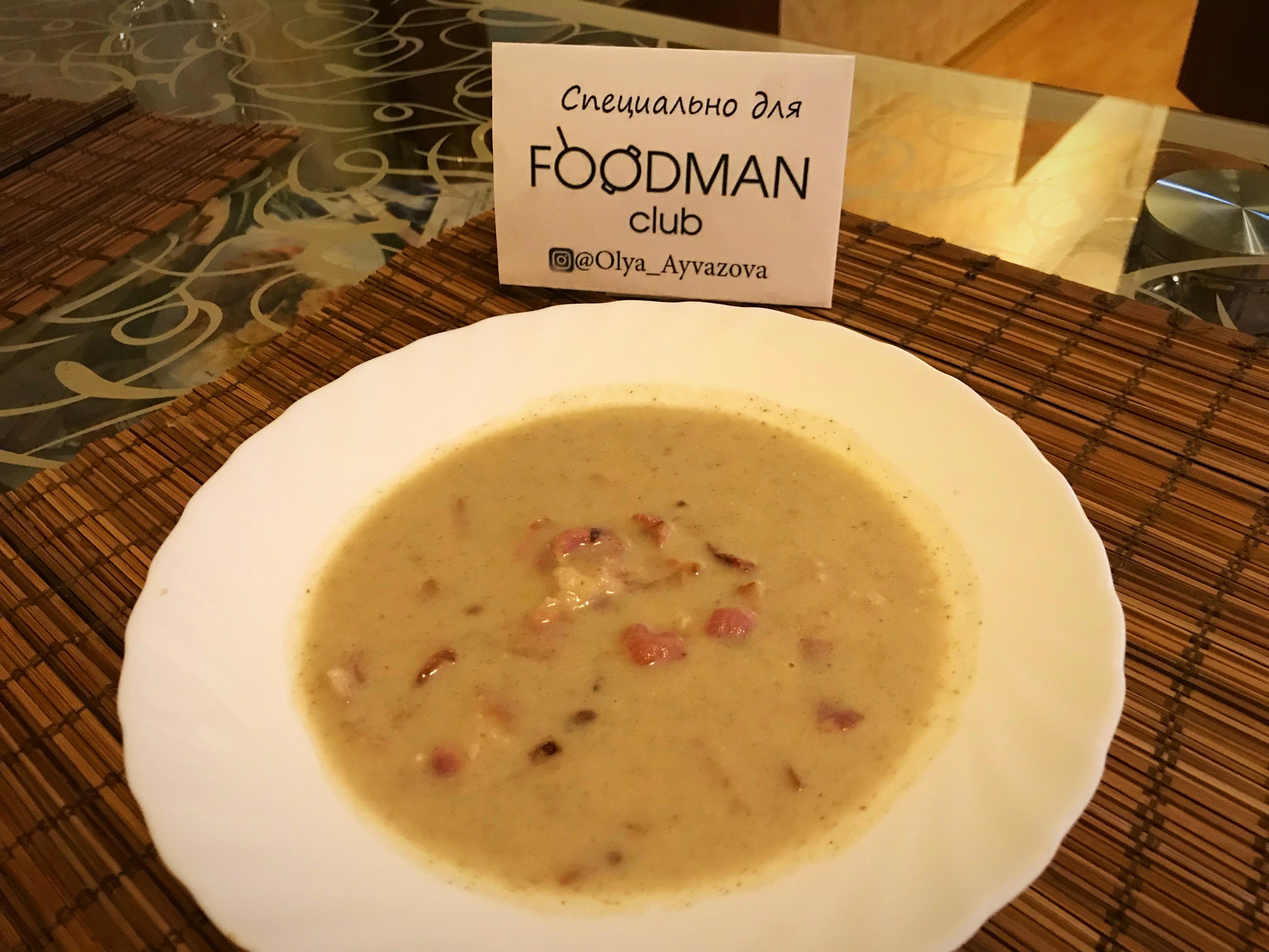 картофельно-грибной крем суп рецепт