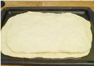 Аргентинская фаршированная пицца - 1
