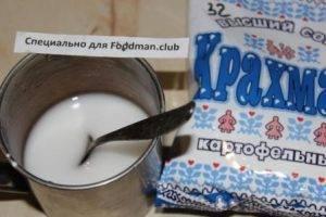 Витаминный кисель из замороженных ягод - 5