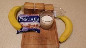 Тортик из печенья с бананом - 0