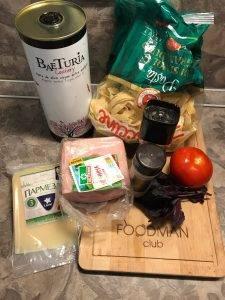Паста с ветчиной, помидорами и базиликом - 0
