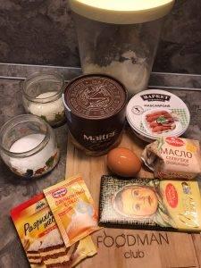 Мягкое печенье с шоколадной крошкой - 0