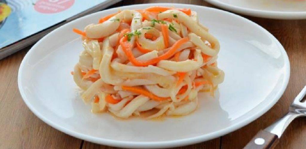 Салат с кальмарами и корейской морковкой рецепт