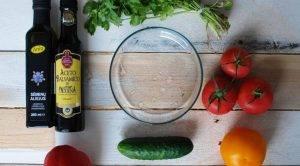 Салат из овощей по-грузински - 0