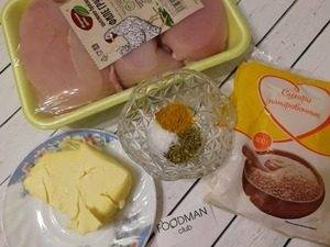 Сочная куриная грудка - 0