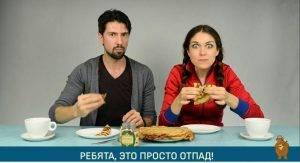 Чем удивить иностранца: оригинальные русские блюда - 4