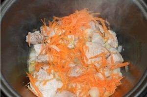Суп из томатов на свином бульоне в мультиварке - 1