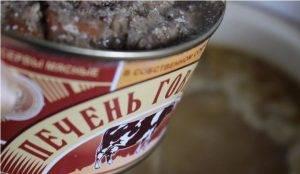 Экспресс-суп из консервированной печени с горошком - 1