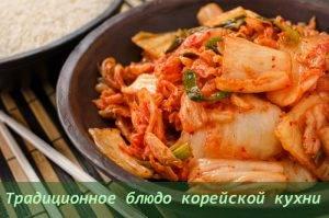Знаменитые блюда национальных кухонь мира - 0
