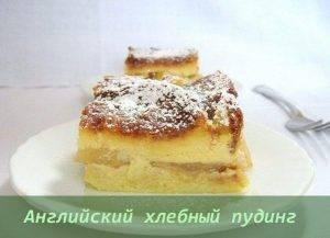 Знаменитые блюда национальных кухонь мира - 6