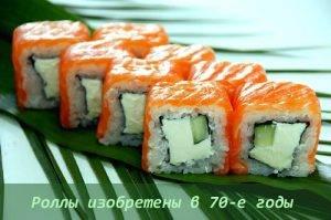 Знаменитые блюда национальных кухонь мира - 2