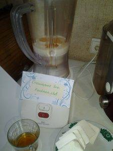 Ванильный кекс с курагой в хлебопечке - 1