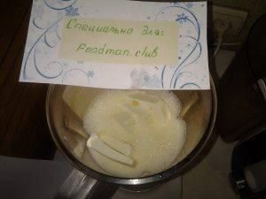 Ванильный кекс с курагой в хлебопечке - 2