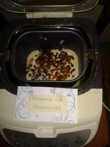 Ванильный кекс с курагой в хлебопечке - 3