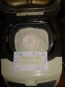 Ванильный кекс с курагой в хлебопечке - 4