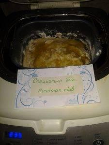 Ванильный кекс с курагой в хлебопечке - 5