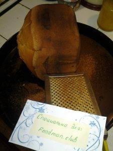 Ванильный кекс с курагой в хлебопечке - 6