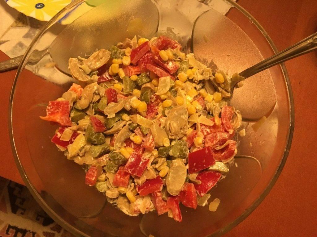 салат екатерина рецепт с фото где-то, что тогда