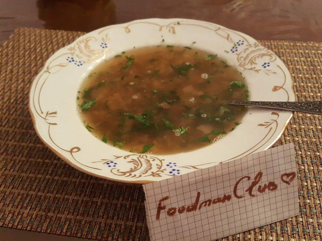 Грузинский суп из фасоли фото рецепты