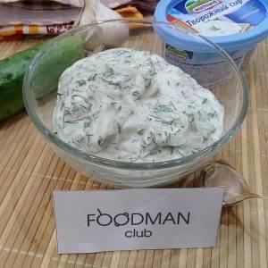 Вкусные и полезные соусы к мясу: подборка блюд - 0