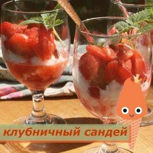 Что приготовить из сезонных ягод в июле - 1