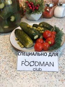 Как приготовить малосольные овощи и грибы - 3