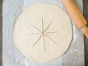 Пицца «Солнце» - 0