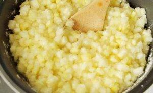 Янтарное варенье из кабачков - 1